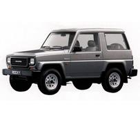 Daihatsu Rocky online kopen bij Site4Cars