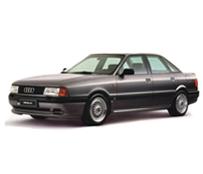 Audi 80 online kopen bij Site4Cars