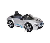 Elektrische Kinderauto online kopen bij Site4Cars